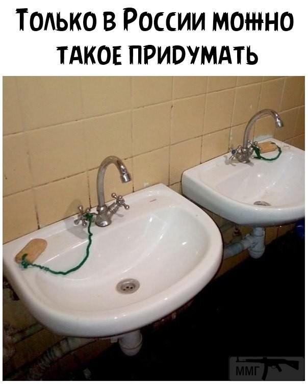 93299 - А в России чудеса!