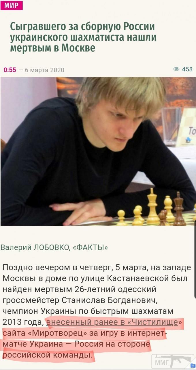 93301 - А в России чудеса!