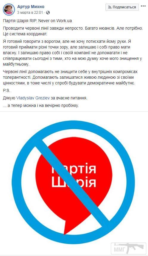 93371 - Украина - реалии!!!!!!!!