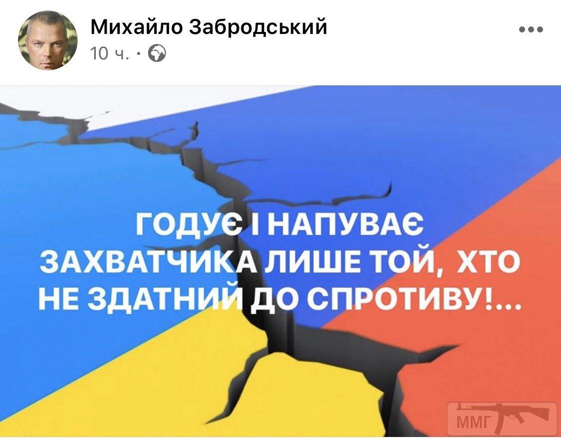 93376 - Украина - реалии!!!!!!!!