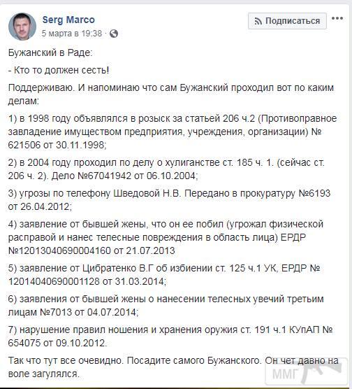 93377 - Украина - реалии!!!!!!!!