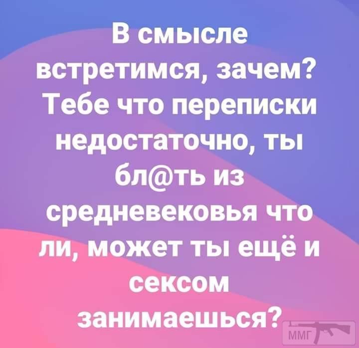 93378 - А знаете ли вы?...