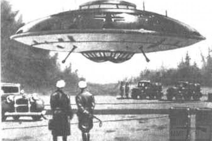 9343 - Съездили в гости.
