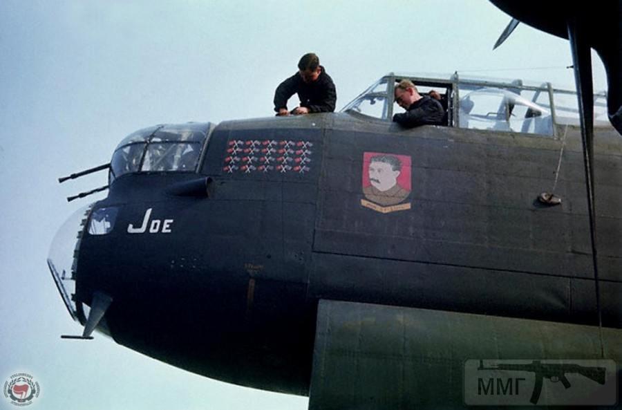 93441 - Первым делом, первым делом самолеты...