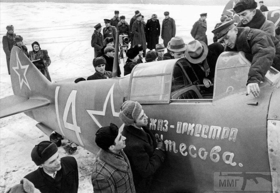 93483 - Первым делом, первым делом самолеты...