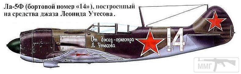 93484 - Первым делом, первым делом самолеты...
