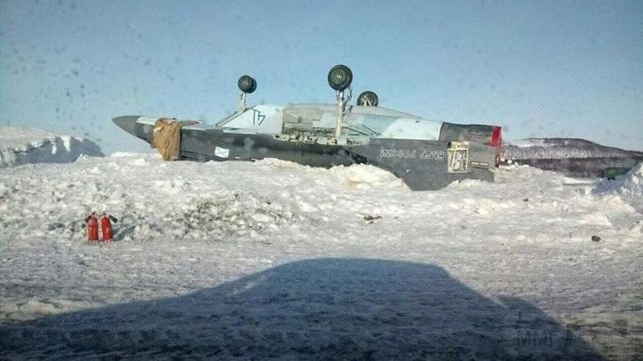 9350 - Аварии самолетов и вертолетов ВВС РФ
