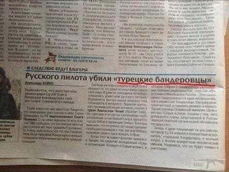 93554 - А в России чудеса!