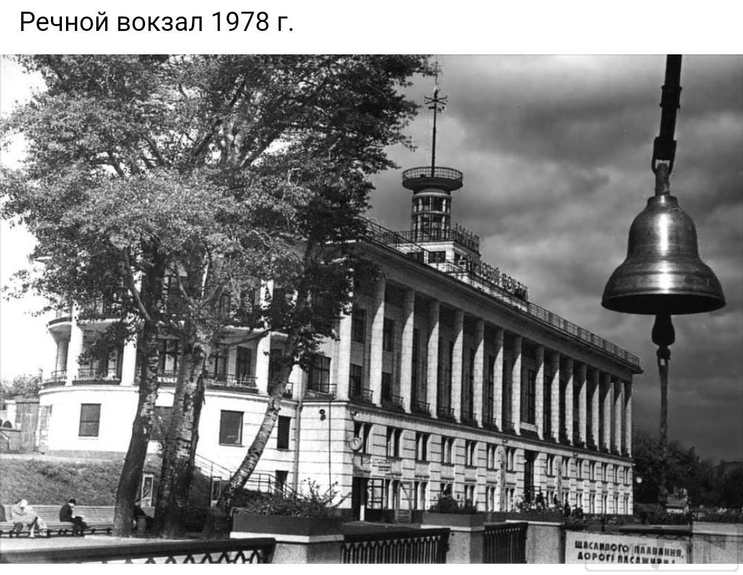 93559 - Киев
