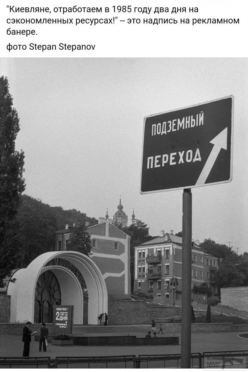 93561 - Киев