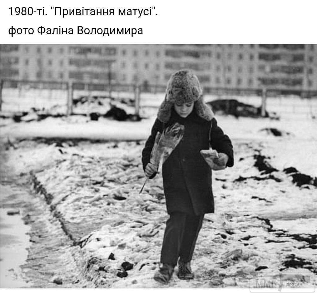 93562 - Киев