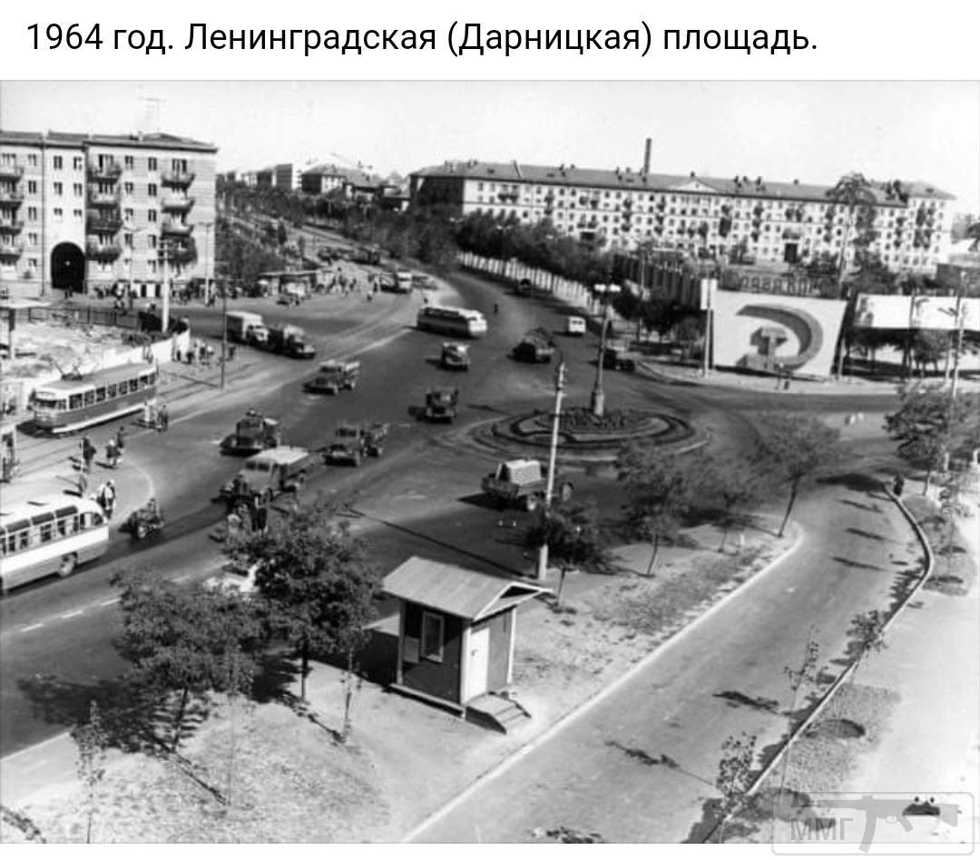 93565 - Киев