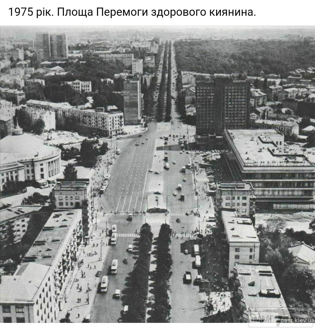 93567 - Киев