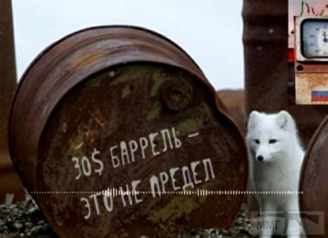 93571 - А в России чудеса!