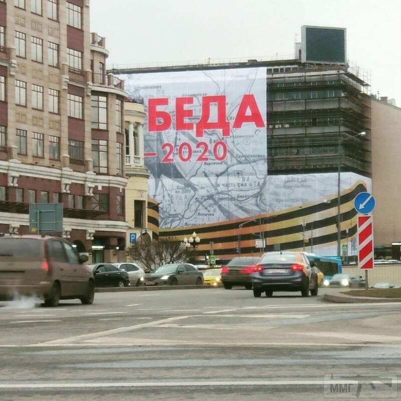 93572 - А в России чудеса!