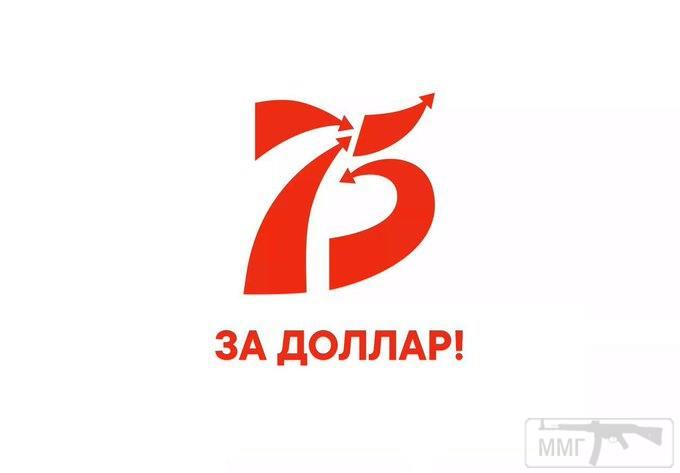 93573 - А в России чудеса!