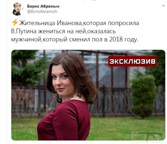 93576 - А в России чудеса!