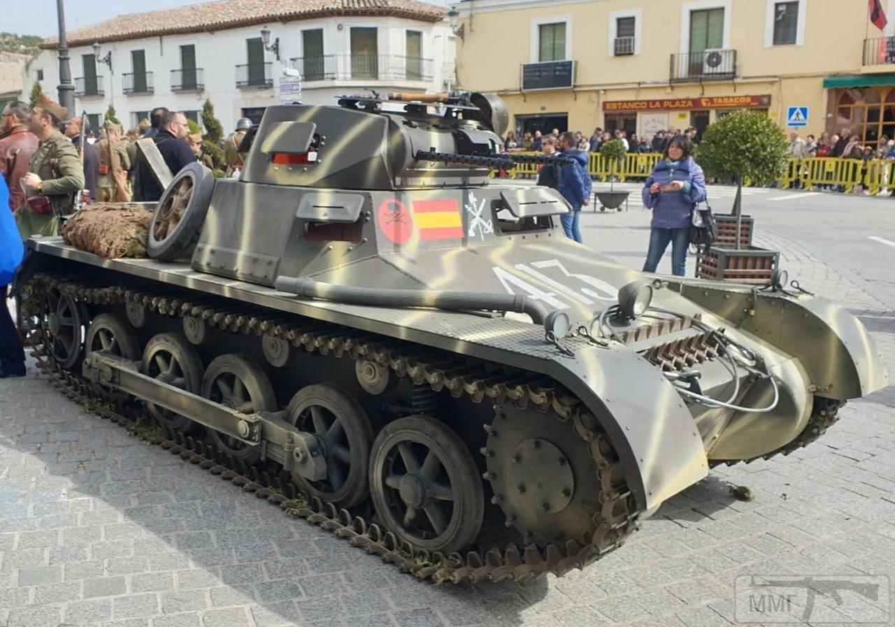 93613 - Деревянный танк
