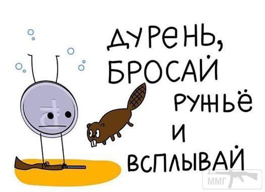 93626 - А в России чудеса!