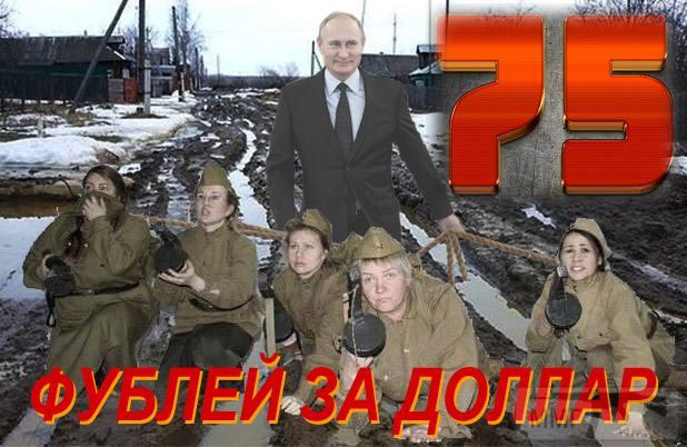 93628 - А в России чудеса!