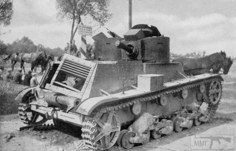 93640 - Раздел Польши и Польская кампания 1939 г.