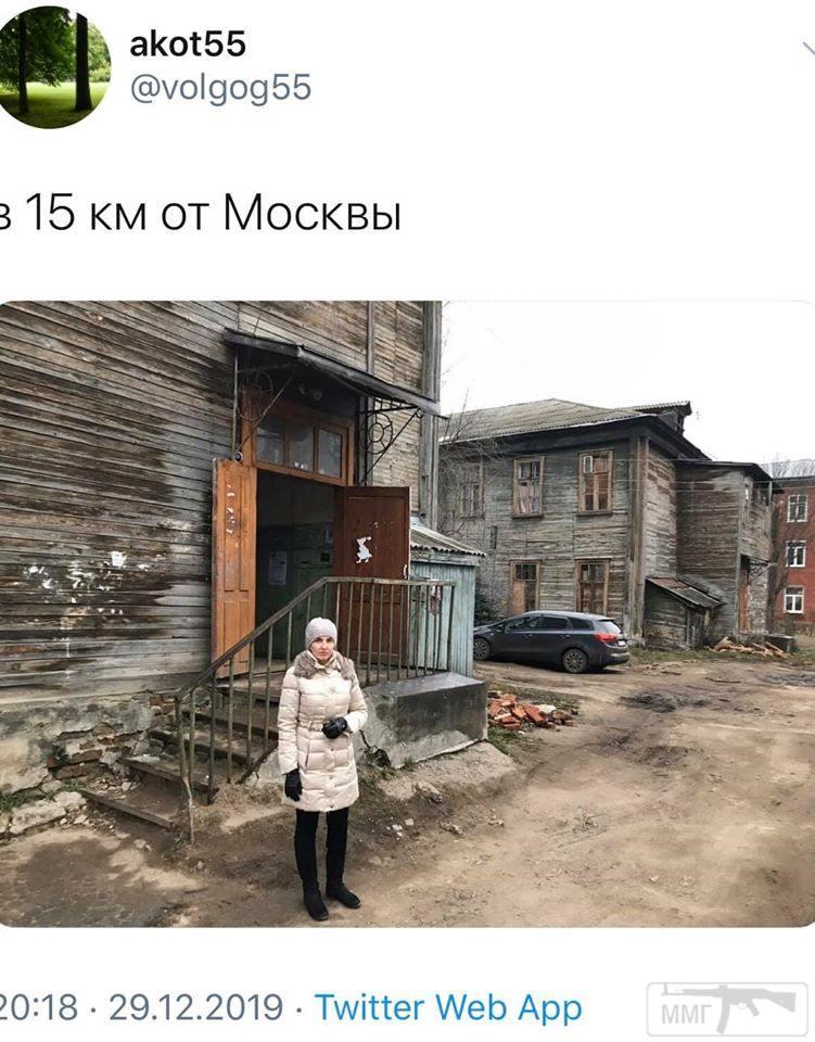 93670 - Украина - реалии!!!!!!!!