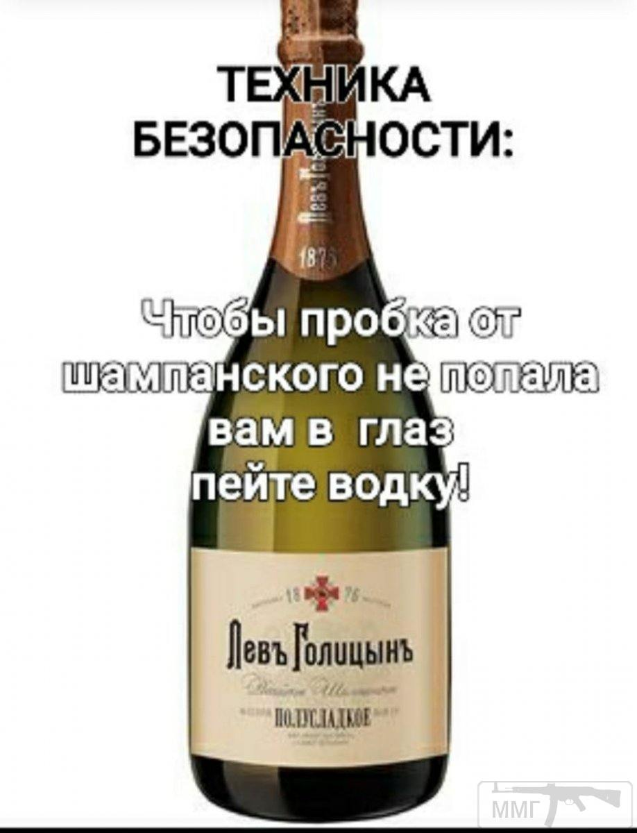 93673 - Пить или не пить? - пятничная алкогольная тема )))