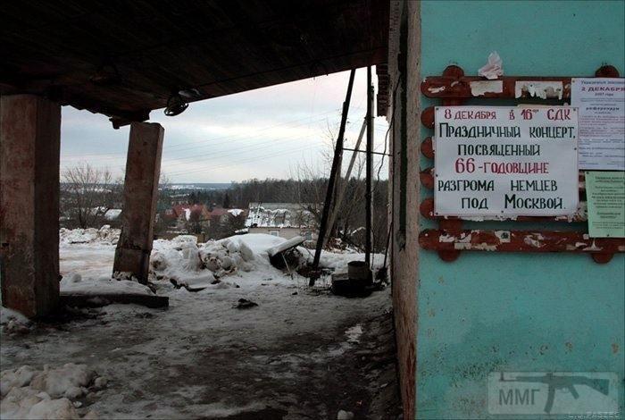 93679 - А в России чудеса!