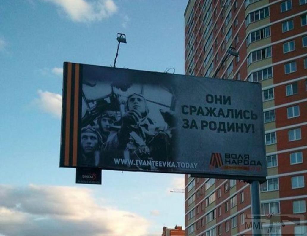 93684 - А в России чудеса!