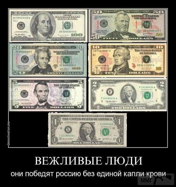 93685 - А в России чудеса!