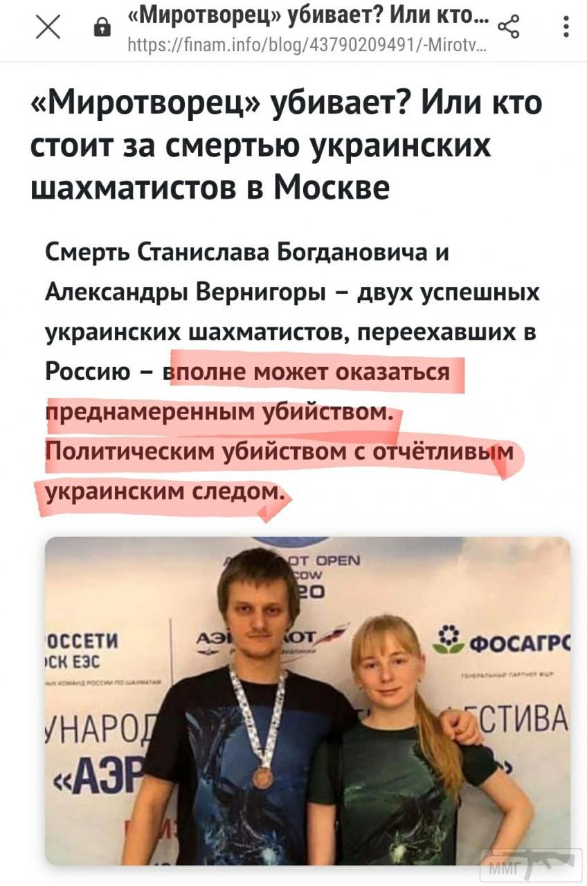 93694 - А в России чудеса!