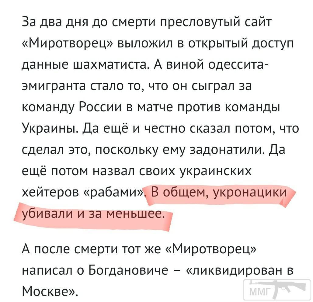 93695 - А в России чудеса!