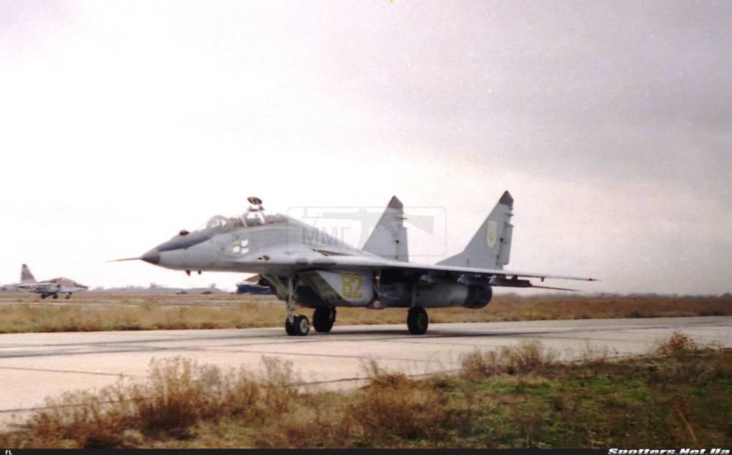 937 - Морская Авиация ВМС ВС Украины
