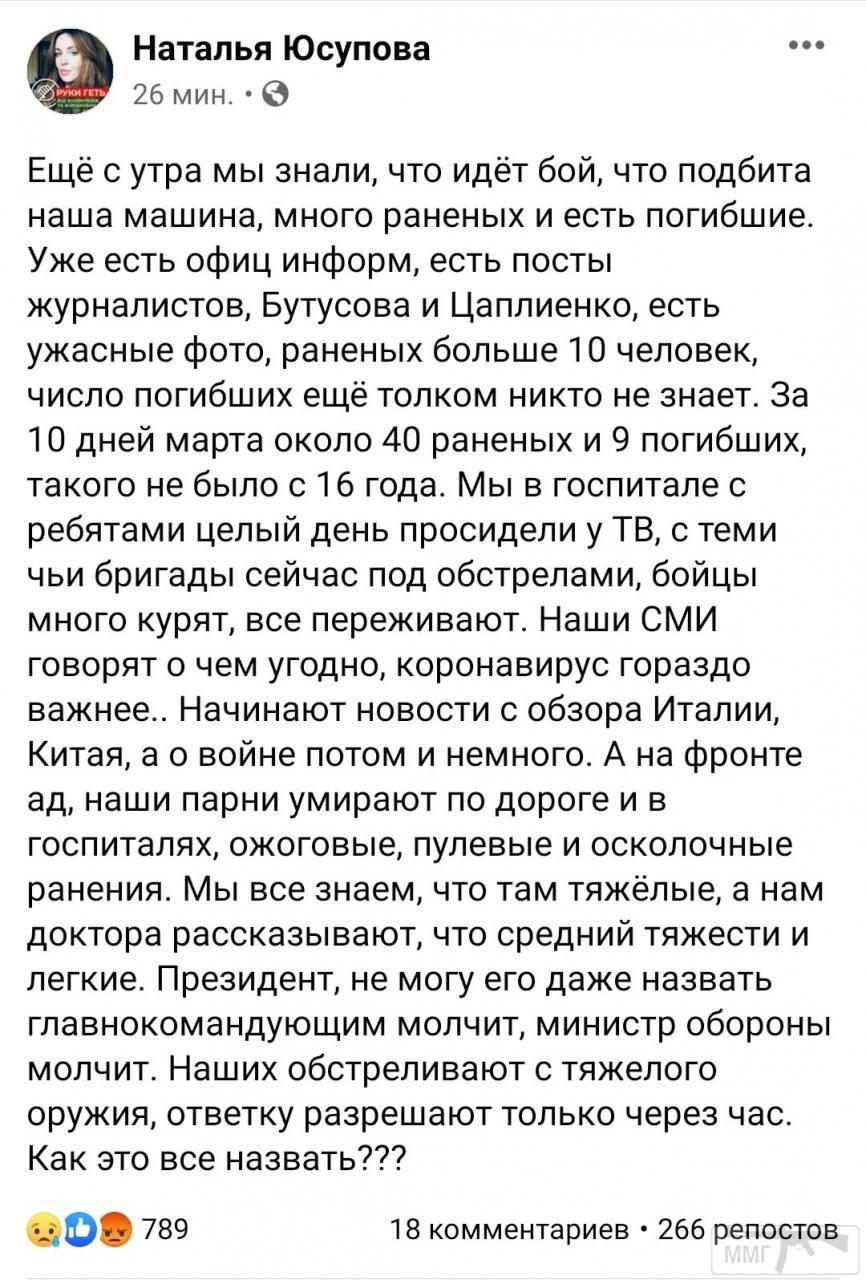 93702 - Украина - реалии!!!!!!!!