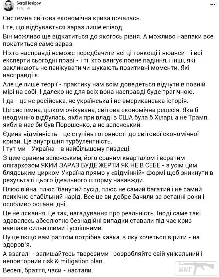 93710 - Украина - реалии!!!!!!!!
