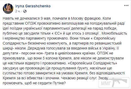 93712 - Украина - реалии!!!!!!!!