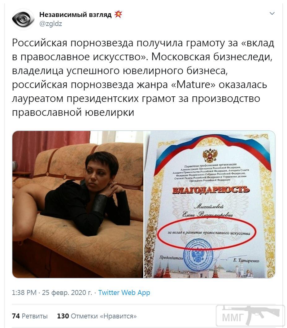 93723 - А в России чудеса!