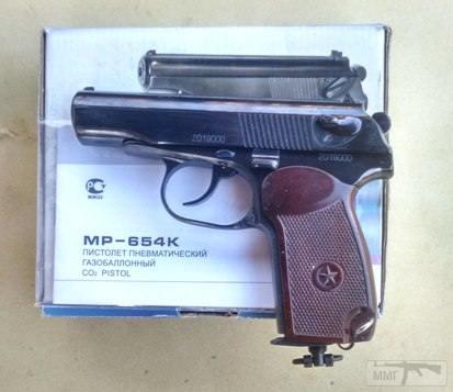 93729 - Продам МР - 654 в полном тюнинге