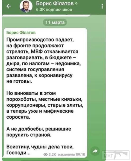 93795 - Украина - реалии!!!!!!!!