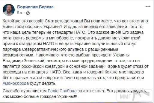 93801 - Украина - реалии!!!!!!!!