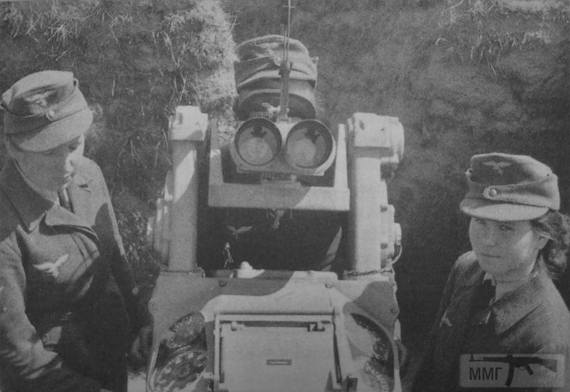 93824 - Женщины на войне.