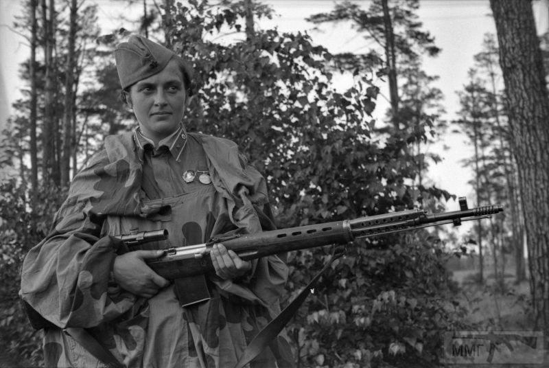 93827 - Женщины на войне.