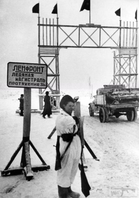 93830 - Женщины на войне.