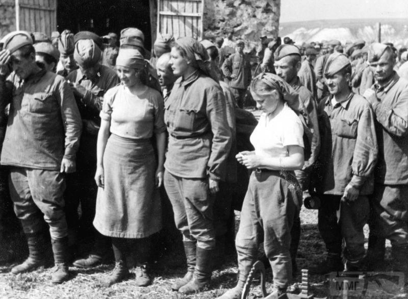 93831 - Женщины в плену.