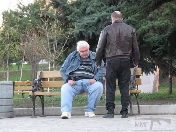 93846 - Украина - реалии!!!!!!!!