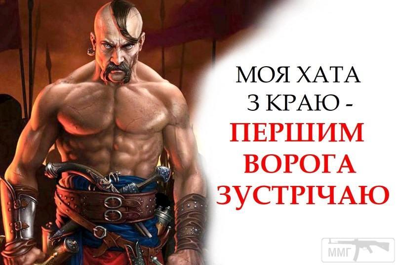 93858 - Украина - реалии!!!!!!!!