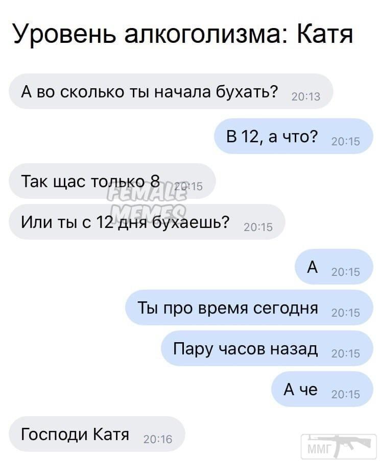 93881 - Пить или не пить? - пятничная алкогольная тема )))