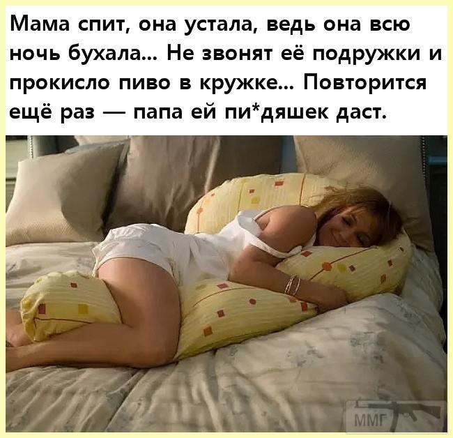 93882 - Пить или не пить? - пятничная алкогольная тема )))