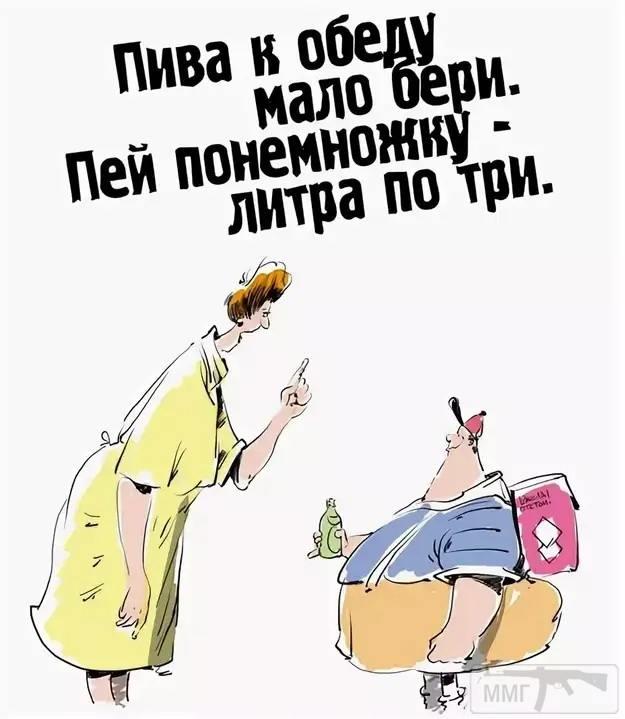 93883 - Пить или не пить? - пятничная алкогольная тема )))