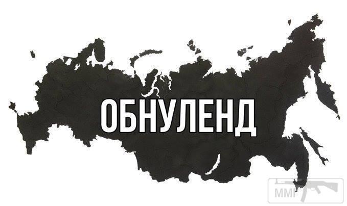 93910 - А в России чудеса!